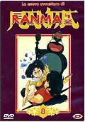 Ranma 1/2 Le Nuove Avventure - Vol. 08 (Ep. 99-104)
