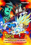 Dragon Ball Movie Collection, Vol. 15 - La minaccia del demonio malvagio