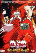 Inuyasha - The Movie 4 - L'isola del fuoco scarlatto - Edizione Spceiale (2 DVD)