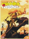 Michiko e Hatchin, Vol. 1