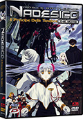 Mobile Battleship Nadesico The Movie - Il principe delle tenebre