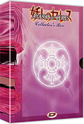 Ayashi No Ceres - Complete Box Set (6 DVD)