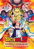 Dragon Ball Movie Collection, Vol. 18 - Il diabolico guerriero degli inferi