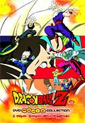 Dragon Ball Movie Collection, Vol. 14 - Il super Sayan della leggenda