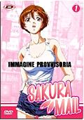 Sakura Mail - Vol. 01 (Ep. 01-04)