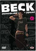 Beck - Mongolian Chop Squad, Vol. 04 (Ep. 12-15)
