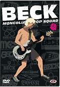 Beck - Mongolian Chop Squad, Vol. 05 (Ep. 16-19)