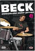 Beck - Mongolian Chop Squad, Vol. 06 (Ep. 20-23)