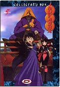 Inuyasha - Stagione 5, 1st Travel (Ep. 105-109) (+ Collector's Box)