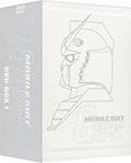 Mobile Suit Gundam Box, Vol. 1 (6 DVD)