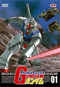 Mobile Suit Gundam, Vol. 01 (Ep. 1-3)