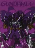 Mobile Suit Gundam Unicorn, Vol. 6 - Due Mondi, Due Domani