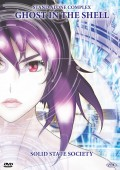 Ghost in the shell S.A.C. The Movie - Solid State Society