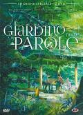 Il giardino delle parole - Special Edition (2 DVD)