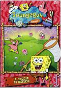 Spongebob, Vol. 3 - A caccia di meduse