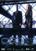 CSI New York - Stagione 1, Vol. 1 (3 DVD)