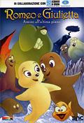 Romeo e Giulietta (animazione)