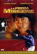 La prima missione