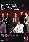 Romanzo Criminale - Versione Integrale (2 DVD)
