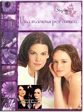 Una mamma per amica - Stagione 3 (6 DVD)