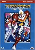 Tekkaman Il Cavaliere dello Spazio - Complete Series (4 DVD)