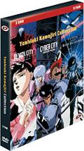Yoshiaki Kawajiri Collection Demon City Cyber City La Città Delle