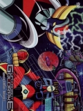 UFO Robot Goldrake - Stagione 1, Vol. 1