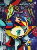 UFO Robot Goldrake - Stagione 1, Vol. 3