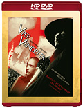 V per Vendetta (HD DVD)