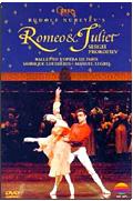 Sergei Prokofiev - Romeo & Giulietta (Romeo & Juliet) (1995)