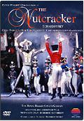 Pyotr Ilyich Tchaikovsky - Lo Schiaccianoci (The Nutcracker) (1985)
