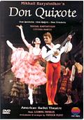 Ludwig Minkus - Don Chisciotte (Don Quixote) - Il Matrimonio di Kitri (1983)