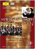 Riccardo Muti - Concerto di Capodanno 2004 - New Year'S Concert 2004