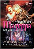 Pyotr Ilyich Tchaikovsky - Mazeppa