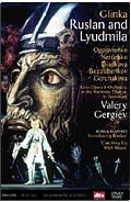 Michail Glinka - Ruslan & Lyudmila (2 Dvd)