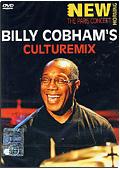 Billy Cobham's Culturemix - The Paris Concert