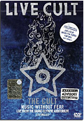 The Cult - Music Without Fear: Live from the Grand Olympic Auditorium, Los Angeles