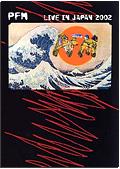 Premiata Forneria Marconi - Live in Japan 2002