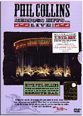 Phil Collins - Serious Hits Live (2 DVD)