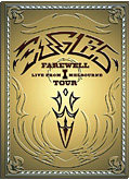 Eagles - Farewell Tour 1 - Live from Melbourne (2 DVD)