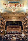 La Fenice Concerto di Capodanno