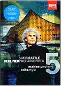 Gustav Mahler - Sinfonia n. 5 (Rattle) (2 DVD)
