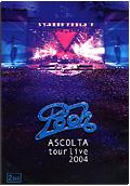 Pooh - Ascolta Live Tour 2004 (2 DVD)
