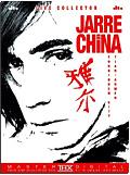 Jean Michel Jarre - Jarre in China (2 DVD + CD)
