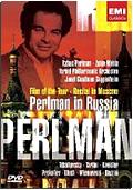 Itzhak Perlman - Itzhak Perlman in Russia (2 DVD)
