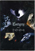 Evergrey - Live - A Night To Remember (Limited Edition, 2 DVD)