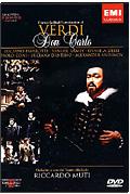 Giuseppe Verdi - Don Carlo (Don Carlos) (2 DVD) (1993)