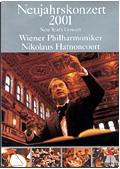 Concerto di Capodanno a Vienna - New Year's Day Concert 2001 (Neujahrskonzert 2001)