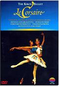Adolphe Adam - I Corsari (Le Corsaire) - The Kirov Ballet (1989)