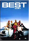 S Club 7 - Best: The Greatest Hits Of